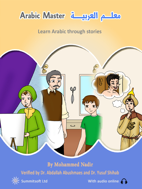 Learn the Arabic language - Download the Learn Arabic Easy ...