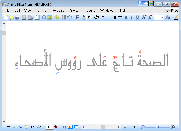 Arabic writing in Arabic editor