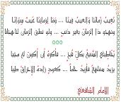 المحرر العربي Arabic Editor Frame_1_01.jpg